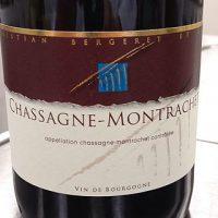 Domaine Bergeret Chassagne Montrachet